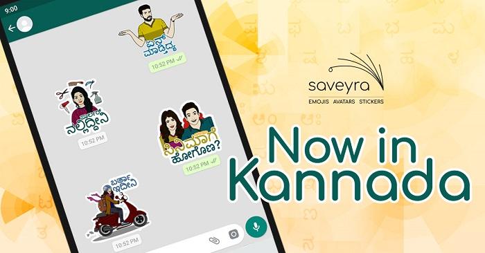 Indian Emoji, Avatar and Sticker App, Saveyra Launches in Kannada