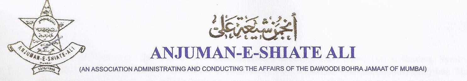 Anjuman-E-Shaite Ali