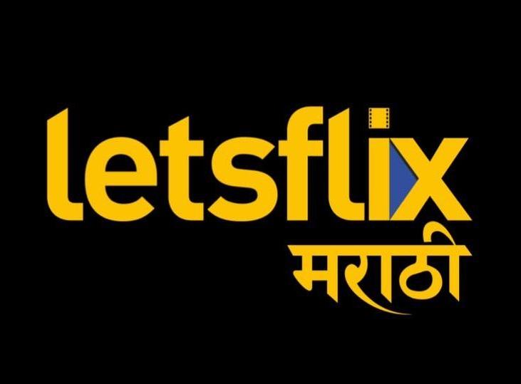 Letsflix