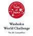 Washoku World Challenge Executive Committee