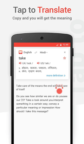 <b>Tap to Translate feature in U-Dictionary App</b>&#8220;></td> </tr> <tr> <td width=
