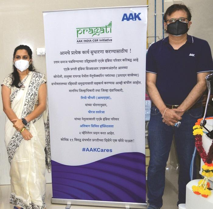 Ms. Nidhi Choudhari, District Collector Raigad & Mr. Dheeraj Talreja, President - India, AAK Group