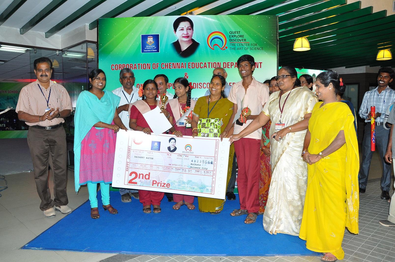 2nd Prize: CMS Erikarai - L. Janaki 8th, R . Roja 8th, s. Karthikeyan 8th, With Qed Everest Edusis& Solutions Pvt Ltd Chairman Mr.Krishana And Lalitha IAS