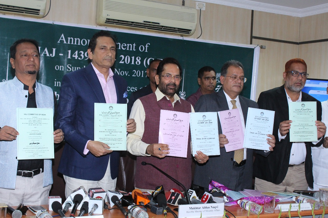 From left to right: Jinah Shaikh (Vice Chairman; Central Haj Committee of India), Maheboob Ali Qaisar (Chairman; Central Haj Committee of India), Mukhtar Abbas Naqvi (Minister of Minority Affairs), Jaan-e-aalam; Joint Secretary, Ministry of Minority Affairs (Govt of India), Maqsood Ahmed Khan (CEO, Central Haj Committee of India)