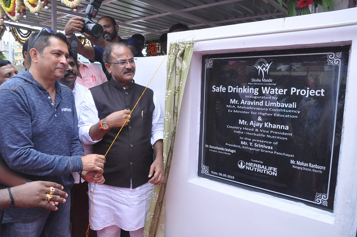 (L-R): Mr. Ajay Khanna, Country Head & Vice President India- Herbal Nutrition & Mr. Aravind Limbavali, MLA, Mahadevpura Constituency, Ex Minister of Higher Education inaugurating Water Plant in the village of Kithiganur. Herbalife Nutrition continues to build it better for all. The global nutrition powerhouse inaugurated the first of the three state water drinking plant in the village of Kithiganur.