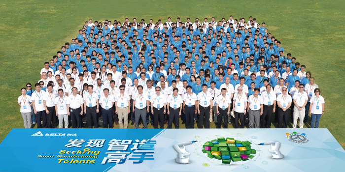 """Seeking Smart Manufacturing Talents"" - The 4th Delta Advanced Automation Design Contest at Wujiang, China"