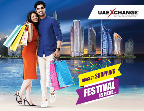 DSF 2018 packages from UAE Exchange India