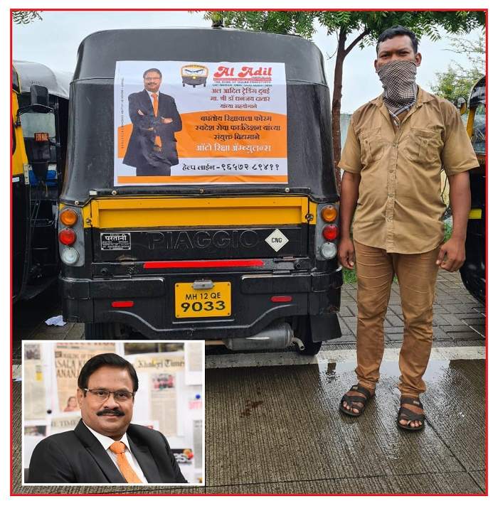 Masala King Dr. Dhananjay Datar Sponsors a Novel Initiative Rickshaw Ambulance for COVID Patients in need of Oxygen