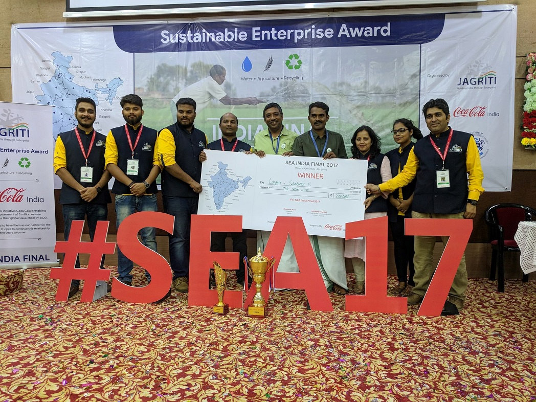 The winners of the Sustainable Enterprise Award 2017