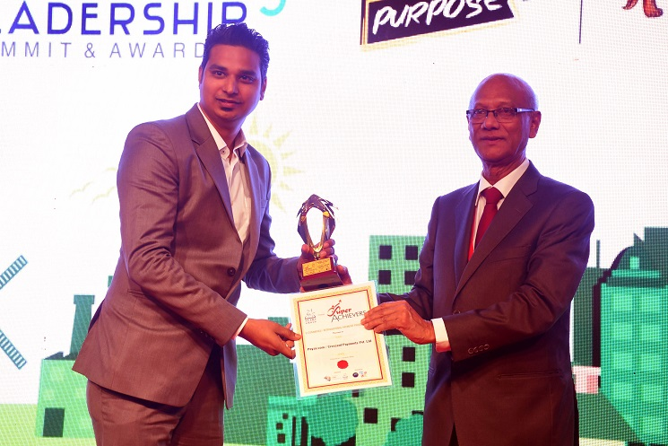 Payza has won Star Achievers Award for E-commerce International Payment Processor presented by Star of the Industry