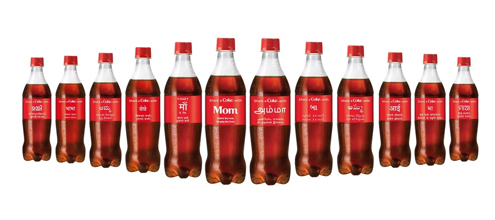 The 'Share A Coke' labels have been created in 12 languages celebrating relationships