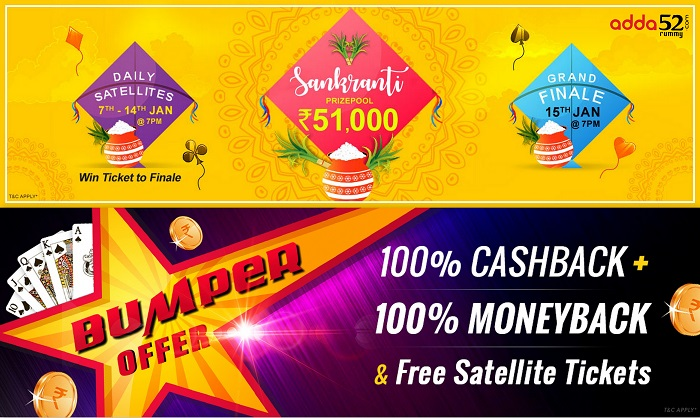 Adda52 Rummy launches Season's Best and Biggest Offers for Rummy Buffs