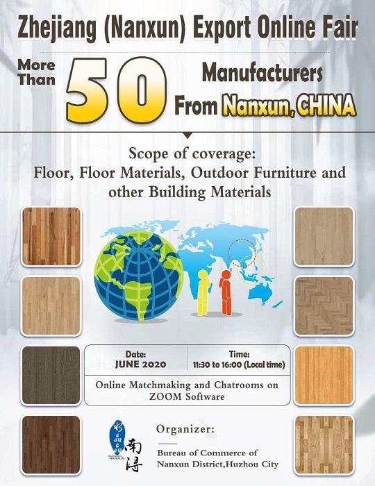 Zhejiang (NANXUN) Export Online Fair 2020