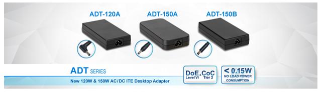 Delta's New 120W & 150W AC/DC Desktop Adapters for Industrial Equipment