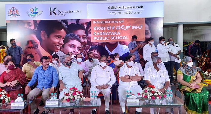 State-of-the-art Karnataka Public School inaugurated in Sarvagna Nagar