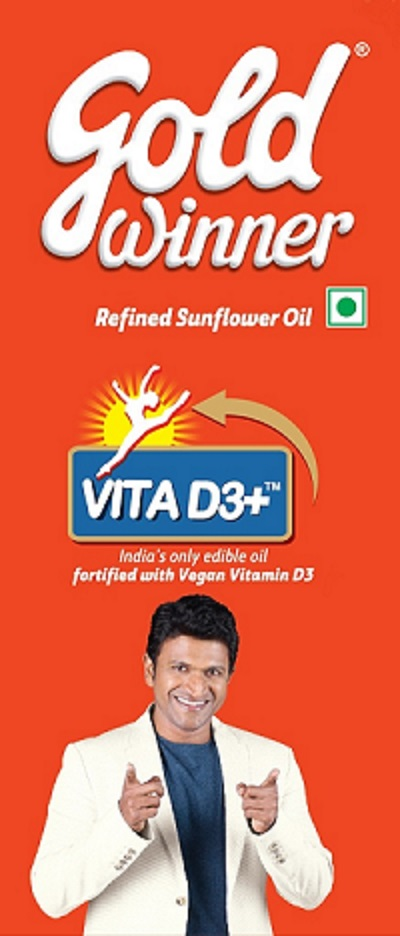 Puneeth Rajkumar Gold Winner Vitamin D3