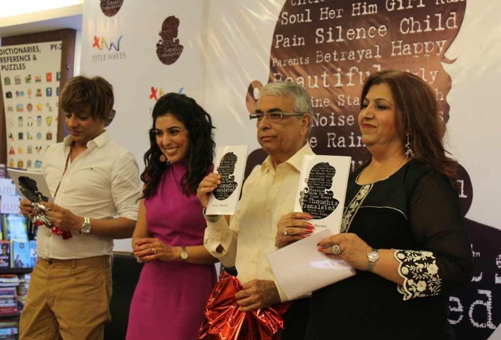 Unveiling of the book 'Thoughts Translated' by Goldie Nanwani