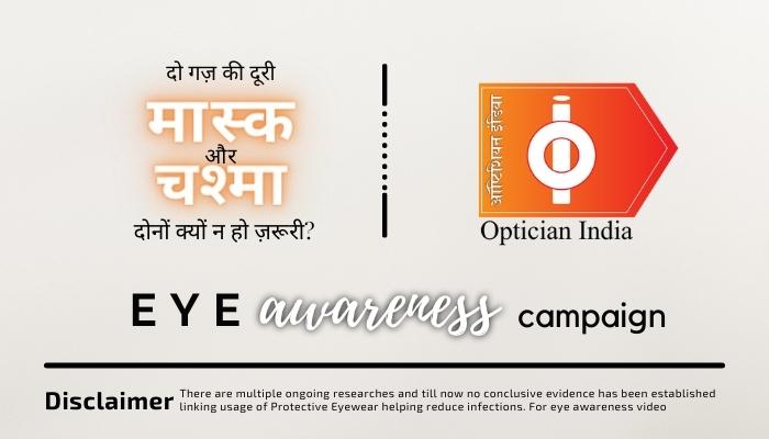 Optician India Eye Awareness Campaign