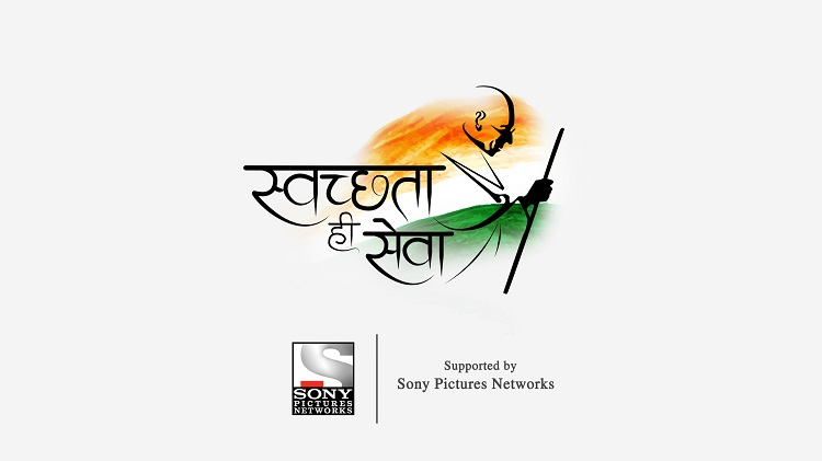 Swachatta hi Seva Hai supported by Sony Pictures Networks India