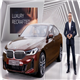 Mr. Vikram Pawah, President, BMW Group India with the new BMW 6 Series